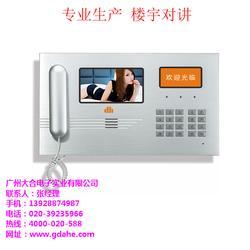 重庆单元门楼宇对讲_大合电子、厂家_单元门楼宇对讲设备图片