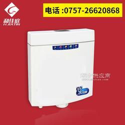 蹲便器双按水箱手按式厕所冲水箱节能洗手间冲水箱图片
