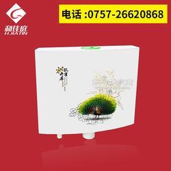 厂家直销和佳庭节能厕所冲水箱挂墙式蹲便器冲水箱图片