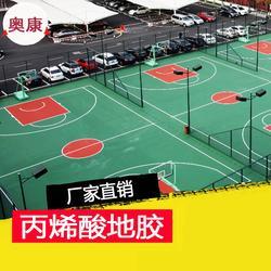 房山密云县篮球场施工东城网球场建设图片