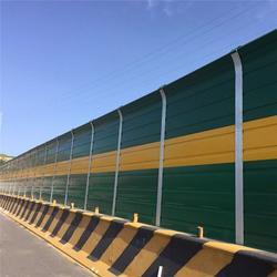 铁路声屏障-交通声屏障-工厂声屏障厂家图片