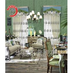 易县现代窗帘优选商、现代窗帘、华夏布老虎布艺行业领先图片