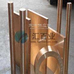 电极铜 点焊电极用铬锆铜 铬锆铜板图片