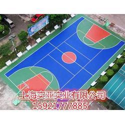 供应塑胶篮球场材料图片