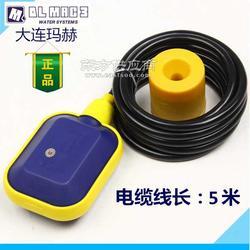 玛赫 电缆浮球开关 液位开关 水位开关水位控制器 KEY-5 5米图片