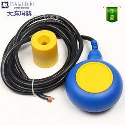 供应MAC3水泵电缆浮球液位开关 PVC塑料浮球开关 意大利原装进口图片