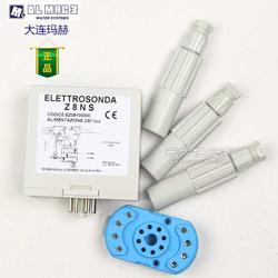 意大利玛赫 MAC3 可调电子式液位控制器 Z8图片