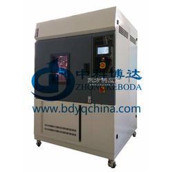 BD/SN-900水冷氙灯老化试验箱厂家图片