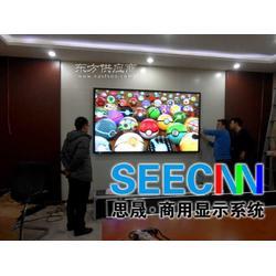 98寸液晶电视和84寸工业电视 尺寸差多少 98寸电视厂家图片