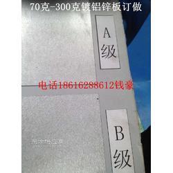 西宁宝钢黄石涂油镀铝锌卷 宝钢黄石DX52DAZ镀铝锌卷总经销代理价图片