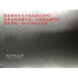 平顶山宝钢海蓝彩钢板 上海交货图片
