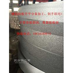 衡水宝钢0.6镀铝锌板 送货上门图片