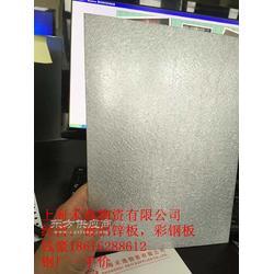 河南宝钢中灰彩涂板 宝钢镀铝锌建筑彩涂板底价图片