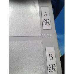 漯河宝钢环保镀铝锌彩涂板 钢构高强S280GD彩涂屋面墙面板图片