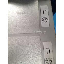 郑州联合耐指纹150克镀铝锌板 150克镀铝锌板图片