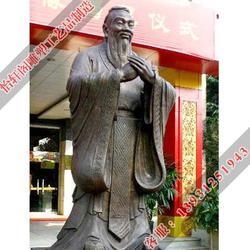 山西大型孔子雕塑,怡轩阁雕塑图片