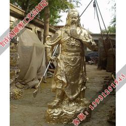 关二爷铜像厂家,怡轩阁雕塑,绍兴关二爷铜像图片