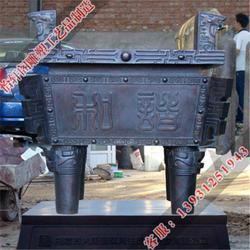 青铜鼎铸造-苏州青铜鼎-怡轩阁雕塑厂图片