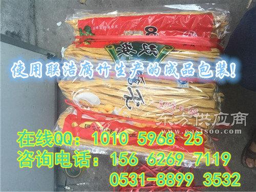 联浩腐竹油皮机(多图)|腐竹加工设备|沧州腐竹加工机图片