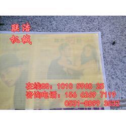 绥芬河干豆腐机械-联浩自动干豆腐机器-小型干豆腐机械厂家图片
