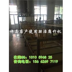 蒸汽腐竹机,全自动腐竹机生产线,蒸汽腐竹机生产线图片