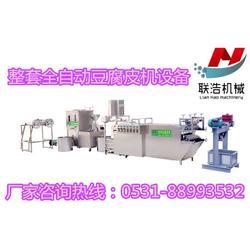 庆阳豆腐皮机器-仿手工豆腐皮机多少钱一套-好用的豆腐皮机设备图片