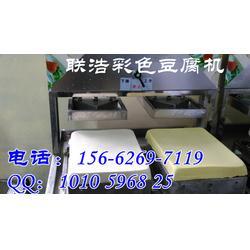 豆腐机-全自动大型豆腐机-智能豆腐机图片