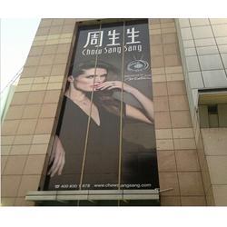 单孔透喷绘-国顺广告有限公司-石排单孔透喷绘图片
