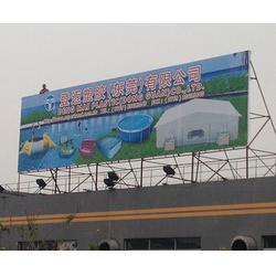 亚克力广告喷绘,国顺广告(在线咨询),黑龙江广告喷绘图片