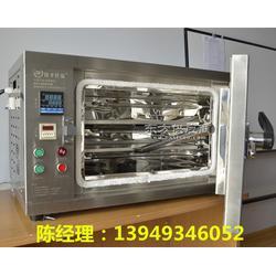 玖子仟弘QH-X新型烤鱼箱商用电烤鱼箱图片