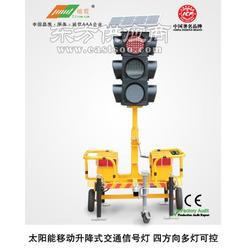 移动信号灯拖车生产厂家晗琨交通设施图片