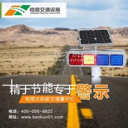 太阳能LED施工警示牌生产厂家图片