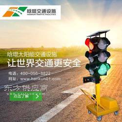 太阳能移动式信号灯生产厂家图片