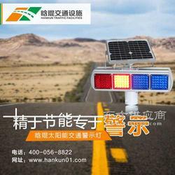 太阳能LED爆闪灯找哪个品牌当然是晗琨图片