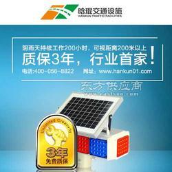 晗琨给您满意的太阳能警示灯图片