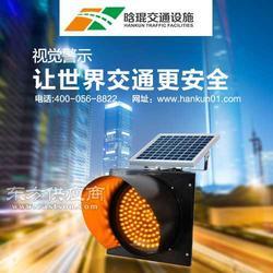 黄闪灯LED太阳能黄闪灯生产厂家图片