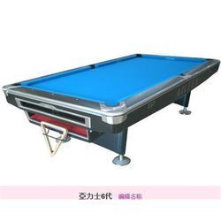 清远亚力士台球桌厂家_清远亚力士台球桌_清远台球桌哪家好图片
