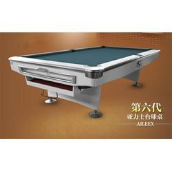 亚力士台球桌、亚力士体育用品、亚力士台球桌图片