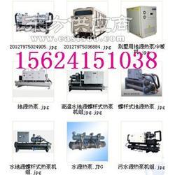 水冷螺旋机组生产厂家图片