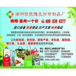欧凯隆树苗袋厂家直销(图)、南阳树苗袋质量好、南阳树苗袋图片