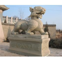 石雕貔貅,曲阳石雕貔貅,久宏雕塑(认证商家)图片