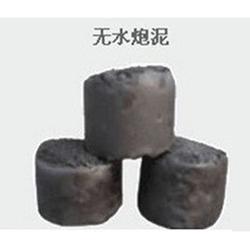 吉雨耐火材料(图)|【河北无水炮泥】|无水炮泥图片