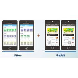 箱包计件手机数据采集_新诚智第五代电子工票_箱包计件图片