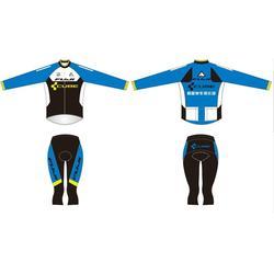 自行车服装定制、加工(在线咨询)、自行车服装图片