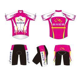 自行车骑行服工厂,盛宝行(在线咨询),自行车骑行服图片