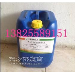 供应木材防霉剂 高效环保防霉剂图片