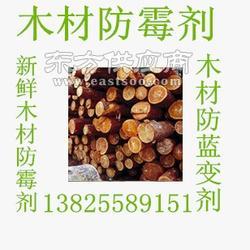 丽源供应木材防霉剂 湿木防霉剂生产厂家图片