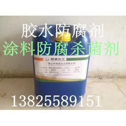丽源供应涂料杀菌剂 涂料防霉剂 涂料防臭剂生产厂家图片