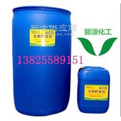 供应ACQ木材防腐剂 环保木材防霉剂 室内木材防霉剂生产厂家图片