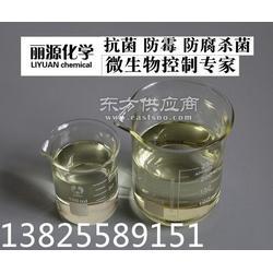 高效防腐剂 BIT-20防腐杀菌剂图片